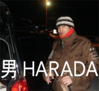 110harada.jpg