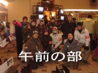 20060116003815.jpg