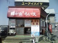 200808111327000.jpg