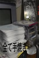 221dvd.jpg