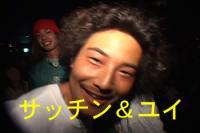 act-yui-sachi.jpg