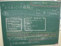 kokubanDSC04626.jpg