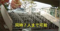 rail1030.jpg