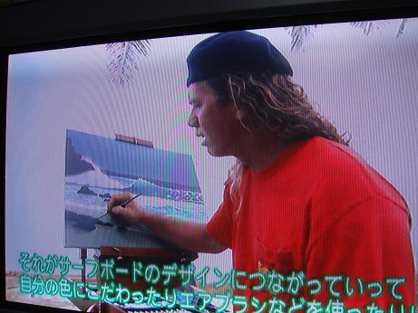 ハワイ画家