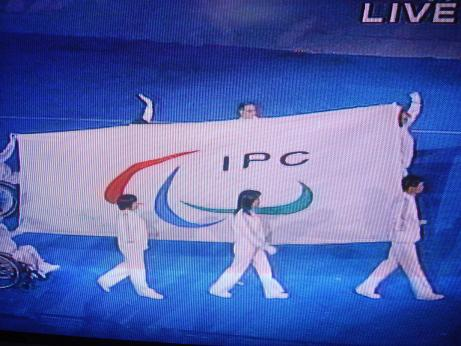 IPC-1