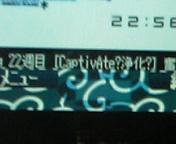 20060105230312