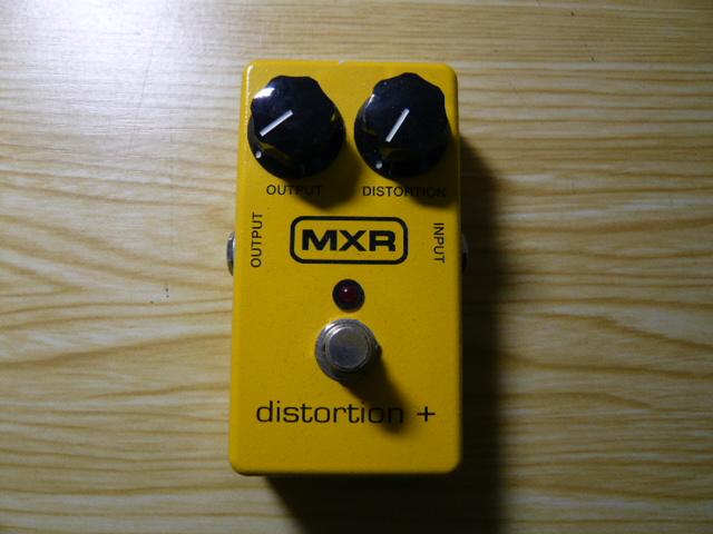 MXR Distortion+(現行)