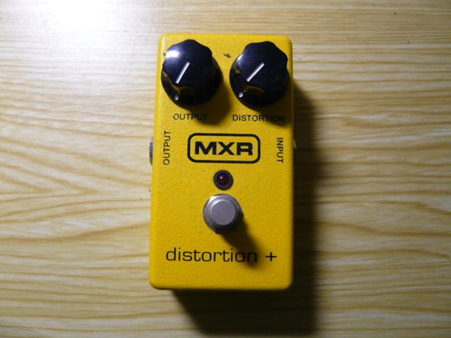 MXR Distortion+1