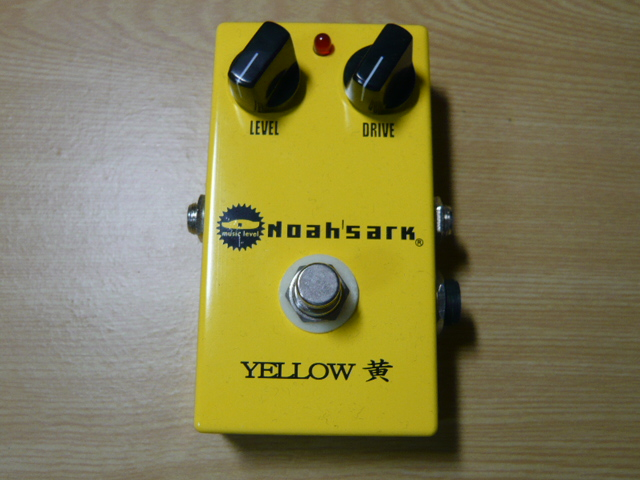 Noah'sark Yellow 黄 Over Drive