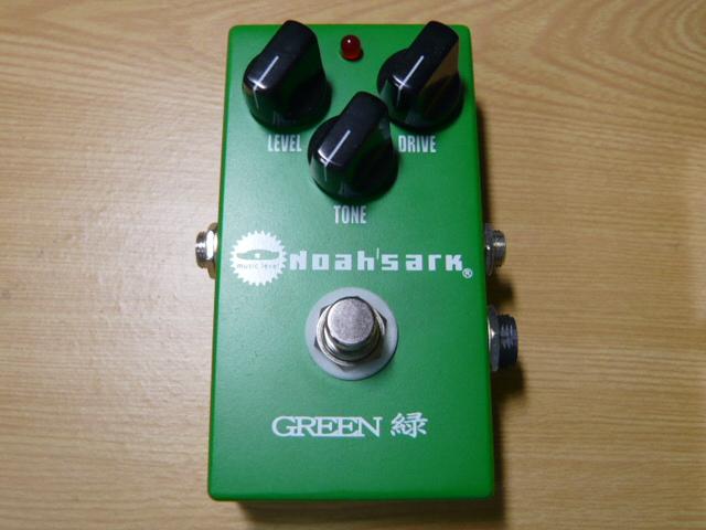 Noah'sark GREEN 緑 Over Drive