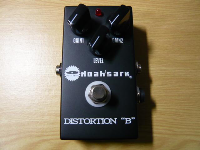 Noah'sark DISTORTION B