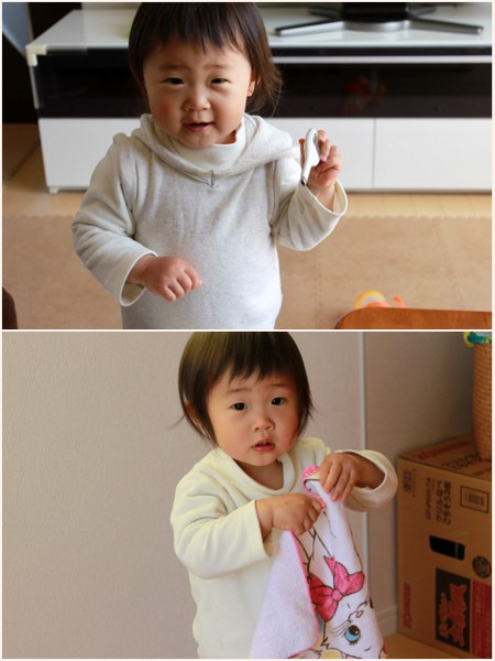 1歳9カ月