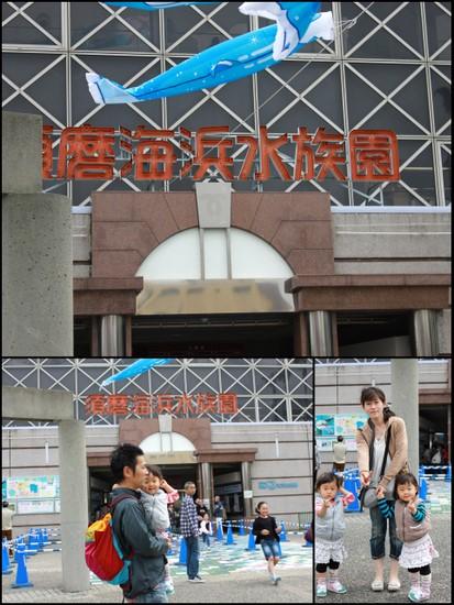 2歳9カ月 神戸旅行