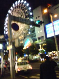 20081217053816.jpg