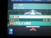 20081005032806