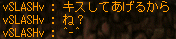 20080305210103.png