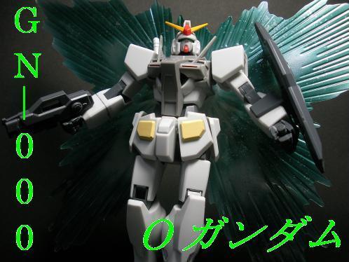 GN-000.jpg