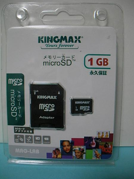 RIMG3290_convert_20100724200123.jpg