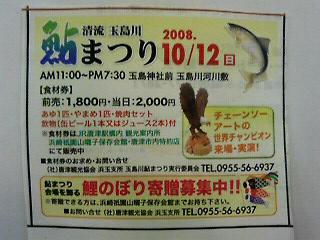 200809180924000.jpg