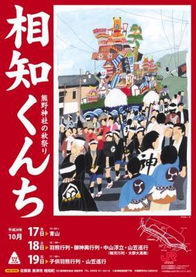 ouchikunchi2008.jpg