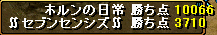 090726gv6seven.png