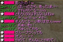 090730tomoroku1.png
