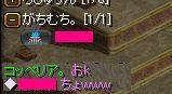 090730tomoroku2.png