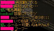 090809log1.png