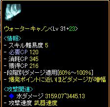 090809mori2.png