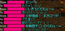 090921log1.png