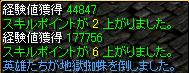 0914boss4.png