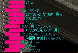 0914log2.png