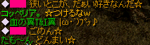 0914log3.png