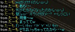 0914log5.png