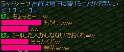 0917log2.png