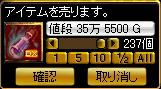 0923buki1.png