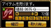 0923buki2.png