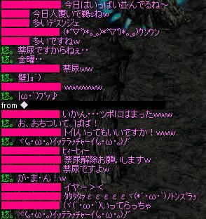 0923log1.png