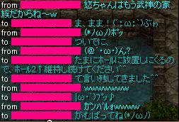 0923log4.png