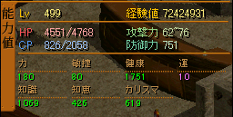 0929ste2.png