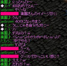 1002log1.png