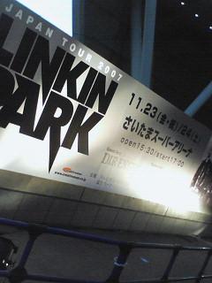 20071123215643