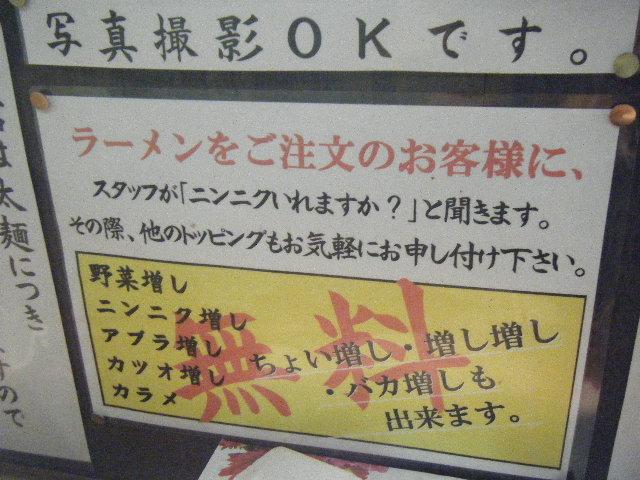 2010_0203節分は巻き寿司の0007