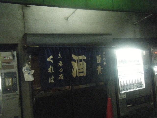 2010_0205節分は巻き寿司dana0001