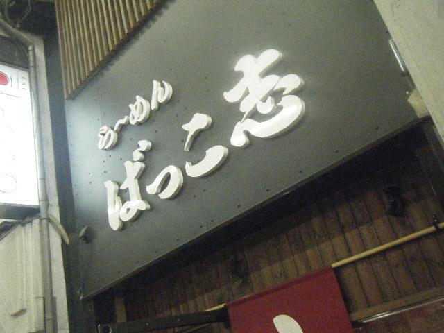 2010_0205節分は巻き寿司dana0002