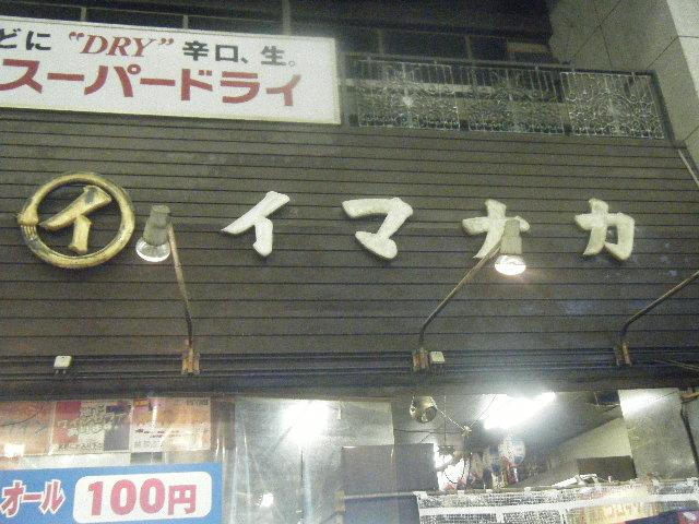 2010_0205節分は巻き寿司dana0008