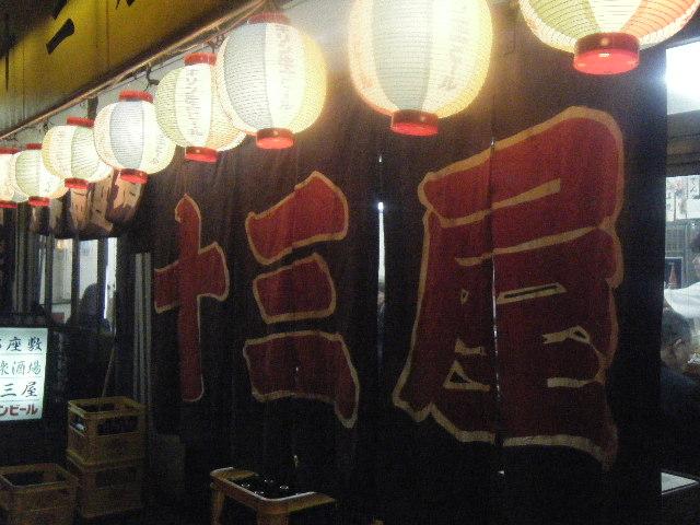 2010_0205節分は巻き寿司dana0010
