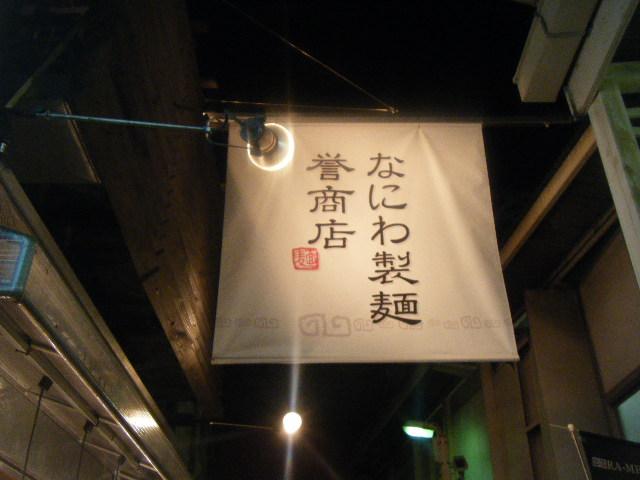 2010_0205節分は巻き寿司dana0027