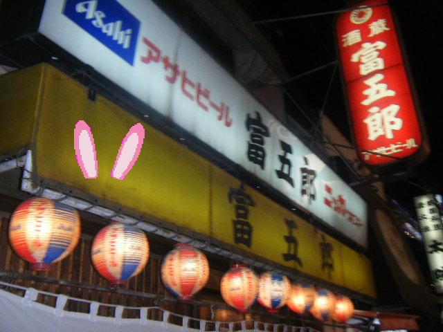 2010_0205節分は巻き寿司dana0029