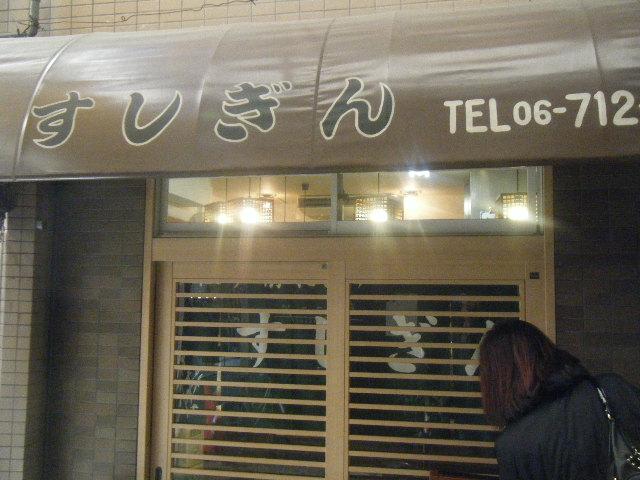 2010_0207週末のめんじい0039